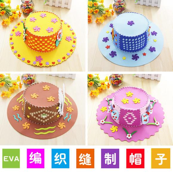 90 创意彩色纸盘画 diy手工制作材料包幼儿园儿童益智 ¥1.65 纽扣