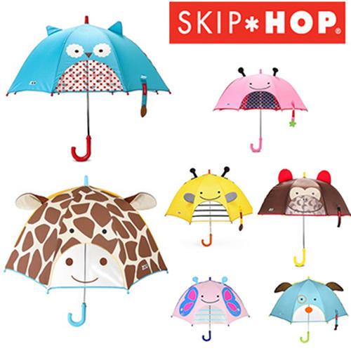 skip hop动物园系列幼儿园儿童卡通长柄雨伞立体耳朵狗狗