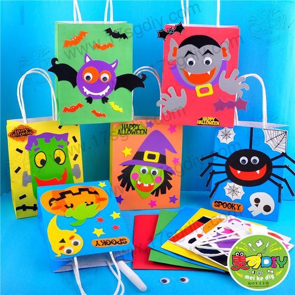万圣节手工制作糖果袋/幼儿园手工diy讨糖纸袋/幼儿园