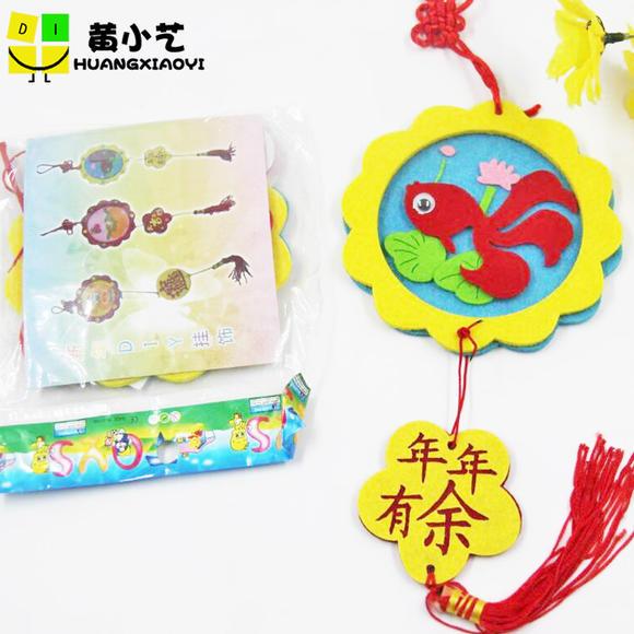 黄小艺布艺春节手工挂件幼儿园新年装饰不织布儿童diy