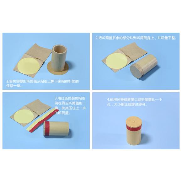 木质传声筒土电话 幼儿园儿童手工diy材料 竹筒话筒创意小实验