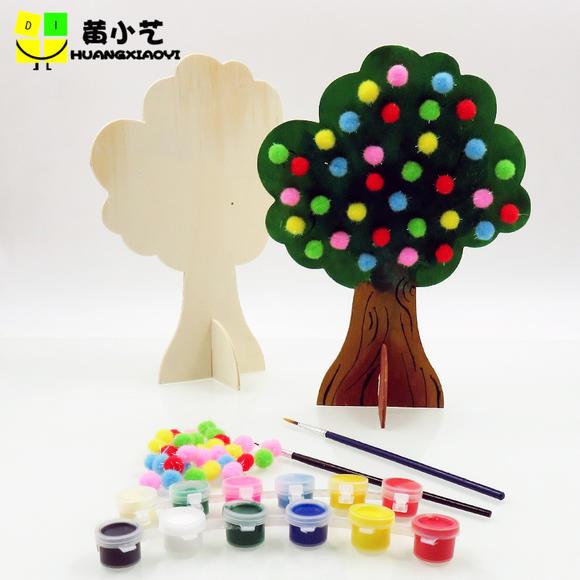 黄小艺 儿童彩绘木质白坯立体树创意diy手工幼儿园美工区绘画材料图片