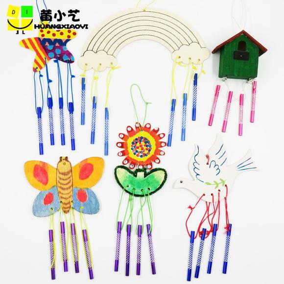 黄小艺 风铃diy手工彩绘涂鸦绘画 幼儿园儿童手工制作