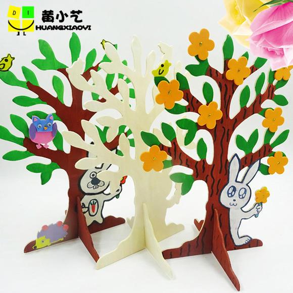 黄小艺 创意美术绘画白坯木质树 幼儿园美工区材料儿童diy手工图片