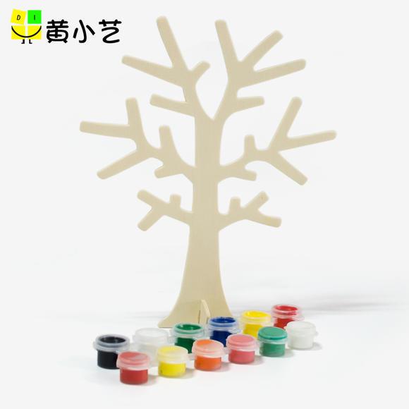 黄小艺 儿童手工制作绘画diy白坯立体树创意 幼儿园美工区材料