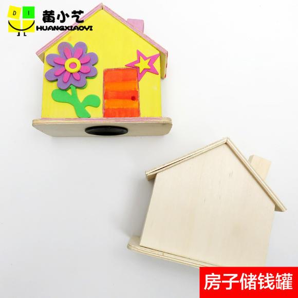 白坯diy手绘涂色储钱罐 儿童手工珍珠泥存钱罐 幼儿园