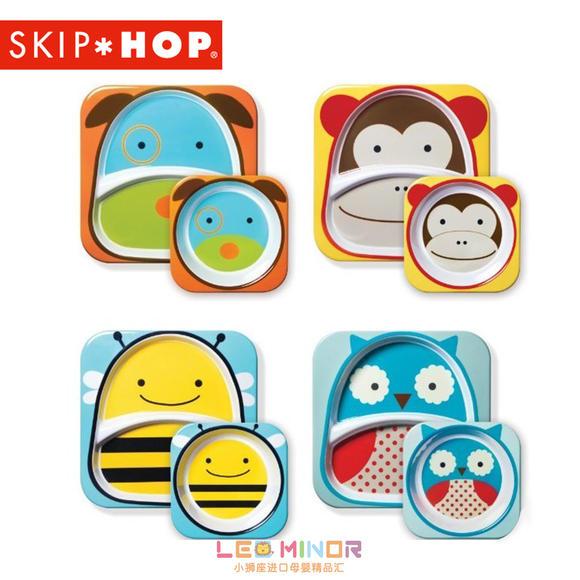 美国skip hop可爱动物园餐具组合 幼儿餐碟 儿童可爱