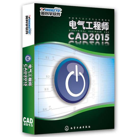 功能强大的平面图设计 本软件提供了多种设备布置方式,如弧形均布