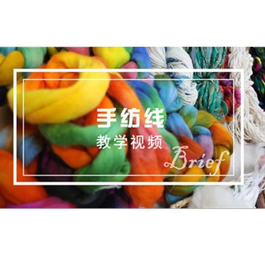 高级艺术纺线 商品图1