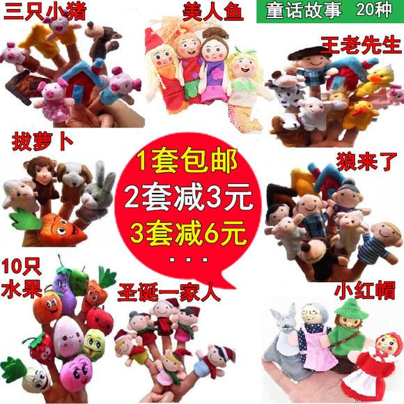 幼儿园讲三只小猪十二生肖小动物一家六口人童话故事手偶指偶玩具