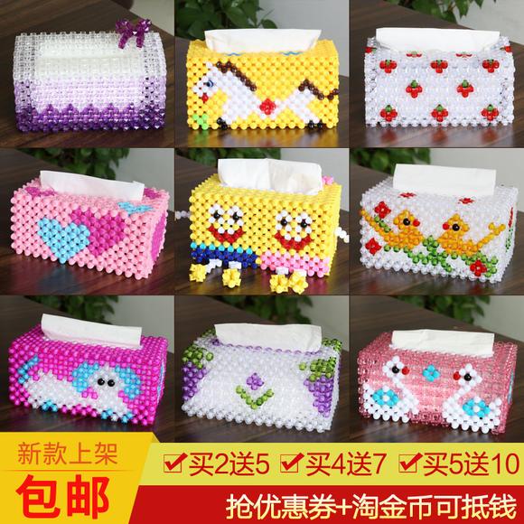 diy手工串珠纸巾盒抽纸盒珠子材料包 创意家居制作饰品工艺品摆件