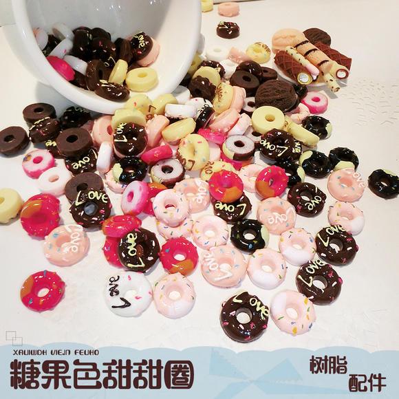 甜甜圈蛋糕仿真果酱奶油胶手机壳手工diy贴钻制作树脂