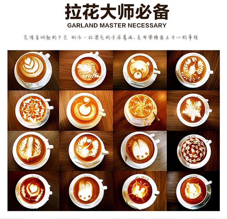 韩国nuvo花式咖啡拉花针不锈钢304材质拉花笔 花式咖啡勾花雕花针