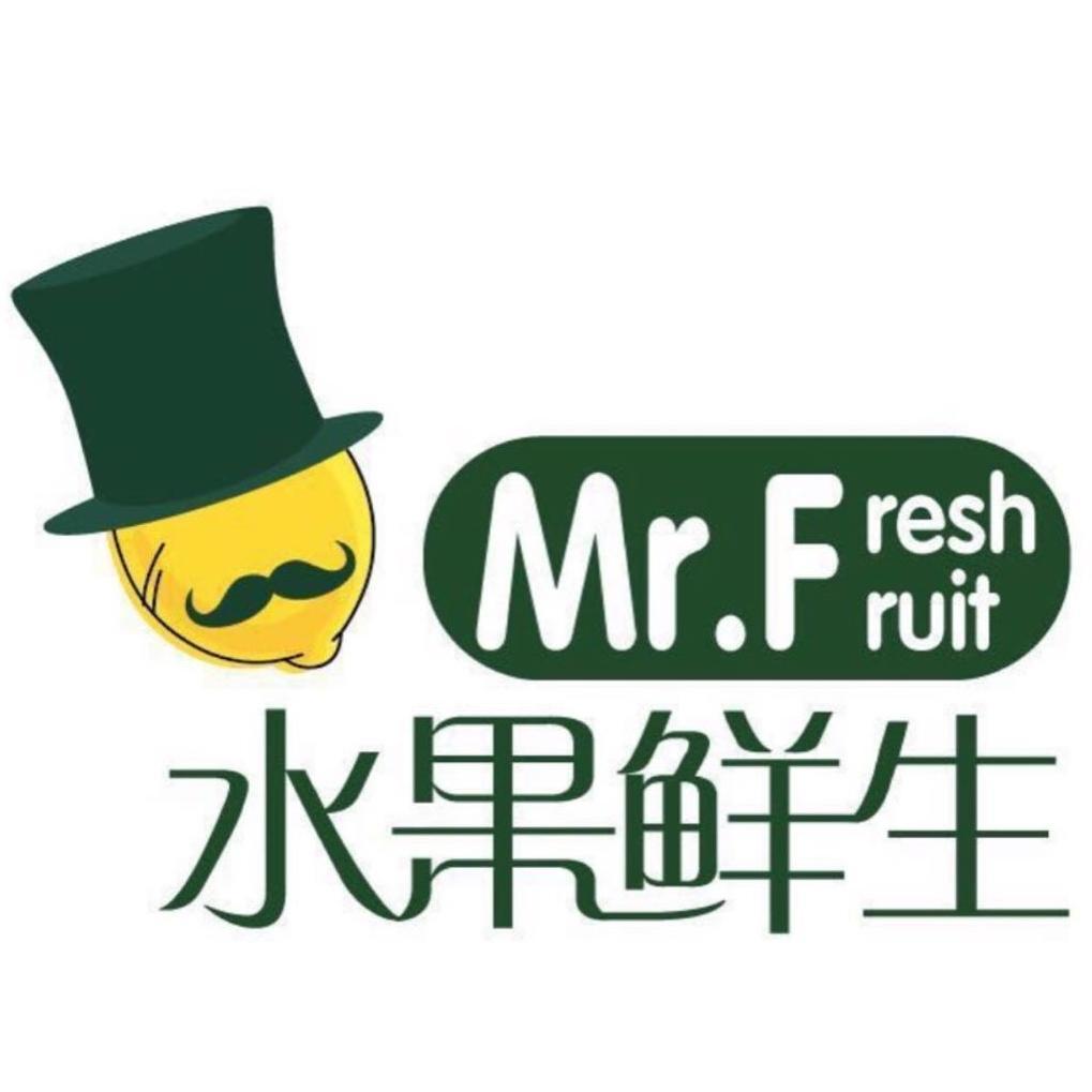 水果商标设计图案欣赏