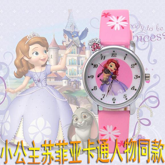 小公主苏菲亚儿童手表女孩可爱卡通电子表防水女童小学生手表