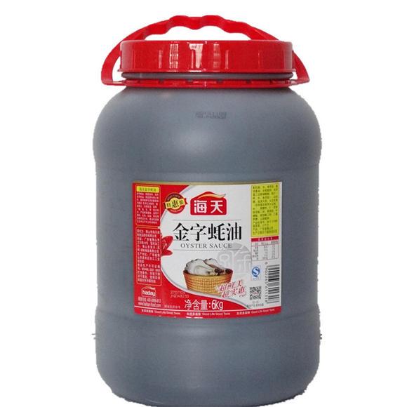 金子蚝油小米(一桶*6kg)-聊城生鲜速运海天配件店图片