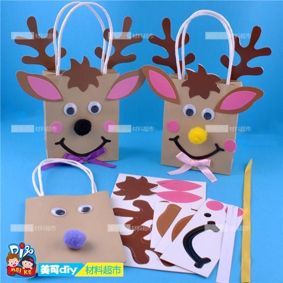 圣诞节小鹿纸袋 牛皮纸袋 粘贴画手工制作diy材料幼儿