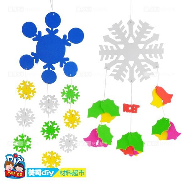 圣诞挂饰幼儿园手工diy材料儿童创意室内装饰