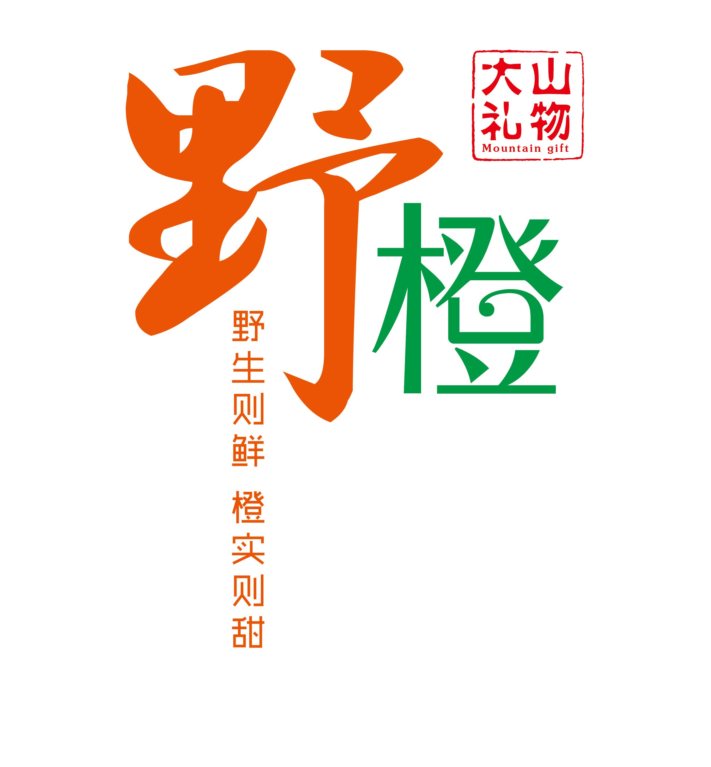 logo logo 标志 设计 矢量 矢量图 素材 图标 2742_2960
