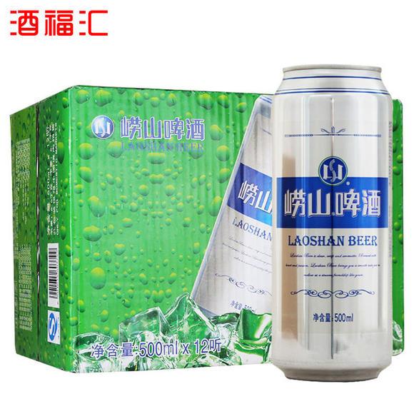 青岛啤酒 青岛崂山 易拉罐500ml