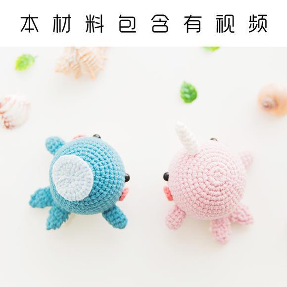 【a101】趣织社_钩针鲸鱼玩偶_教程