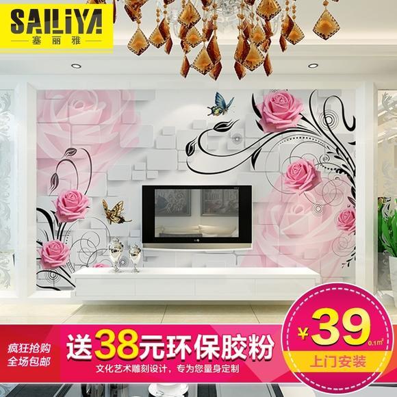 电视背景墙壁纸客厅3d立体简约现代欧式墙纸影视墙无缝墙布壁画