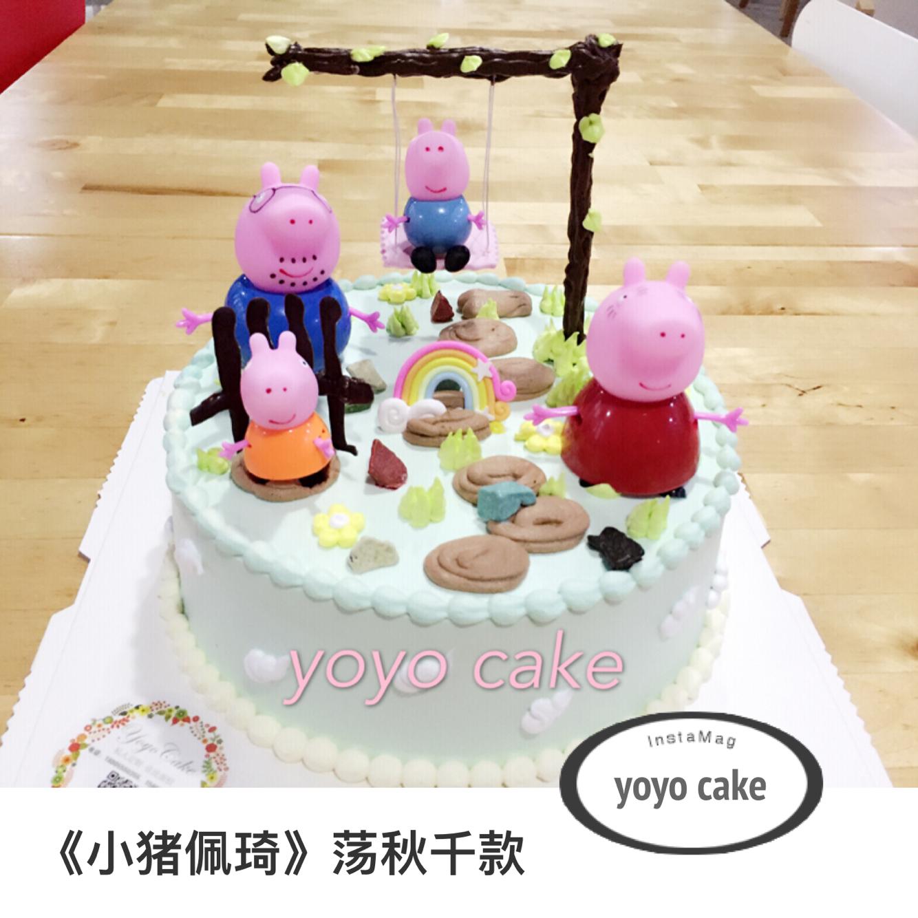 蛋糕盘手工制作小猪