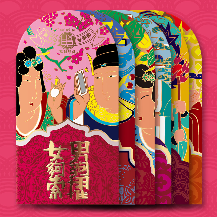 【利事豐定制】粤语创意利是封红包特色手绘风格 商品图4