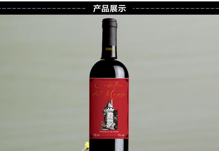 西班牙欧蒙特城堡干红葡萄酒图片