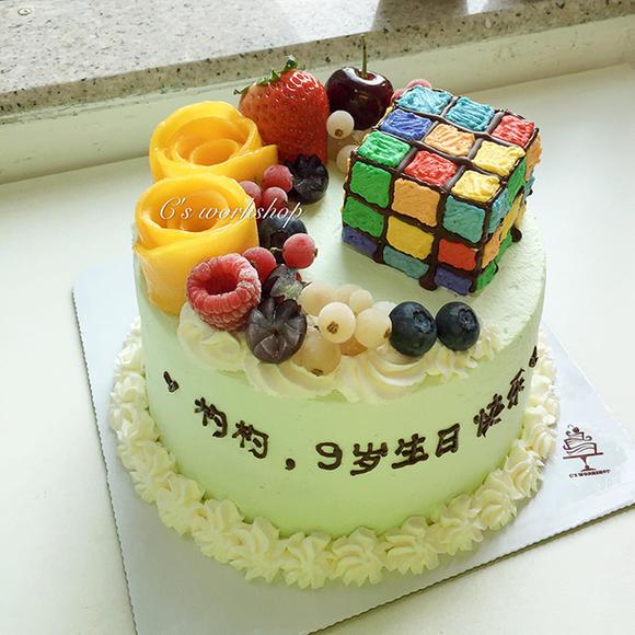 半立体魔方 水果忌廉蛋糕