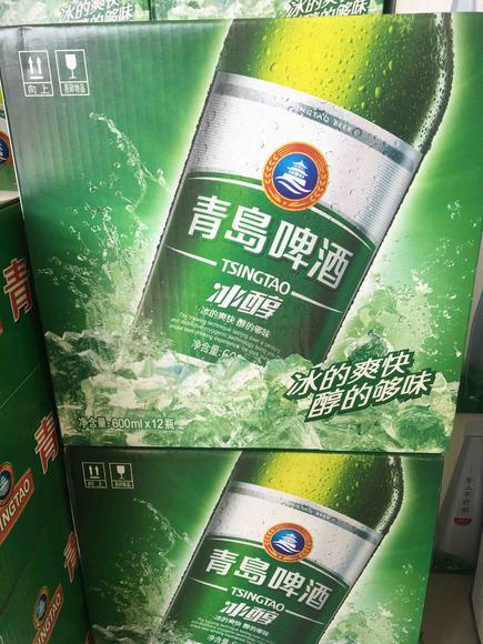 青岛啤酒 冰醇 600ml×12瓶/箱 玻璃瓶装(13送1)