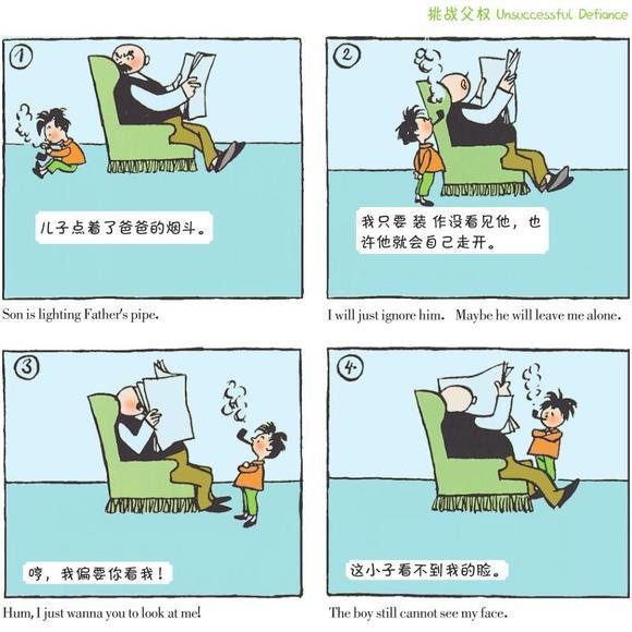 【漫画】父与子漫画书正版现货6册全彩包邮全套a漫画全集姬蛇图片