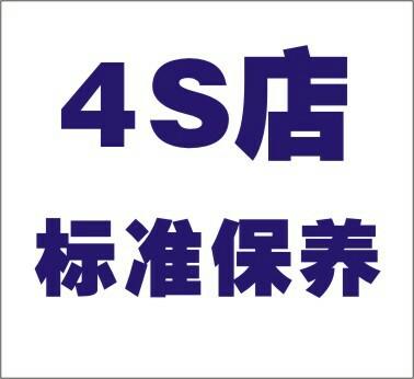 logo 标识 标志 设计 矢量 矢量图 素材 图标 378_346