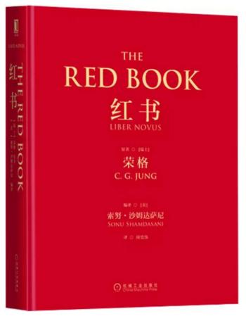 《红书  The red book 》(订商学院全年杂志,赠新书) 商品图0