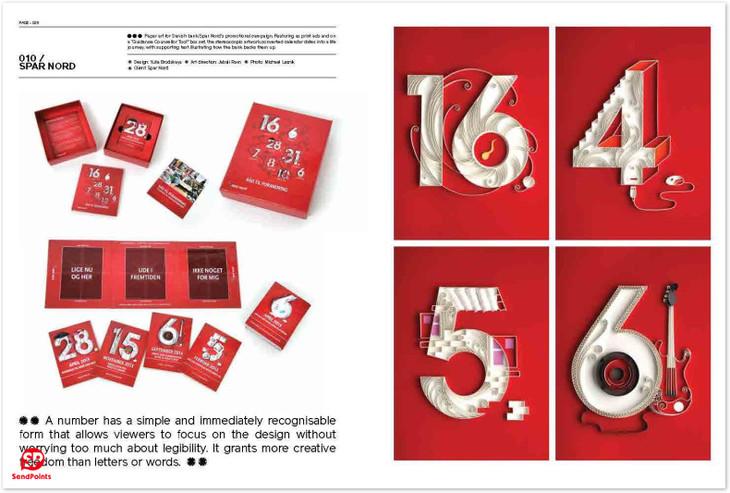 【平面设计】数字のチカラ 数字力量 平面设计 数字设计 创意设计书籍图片