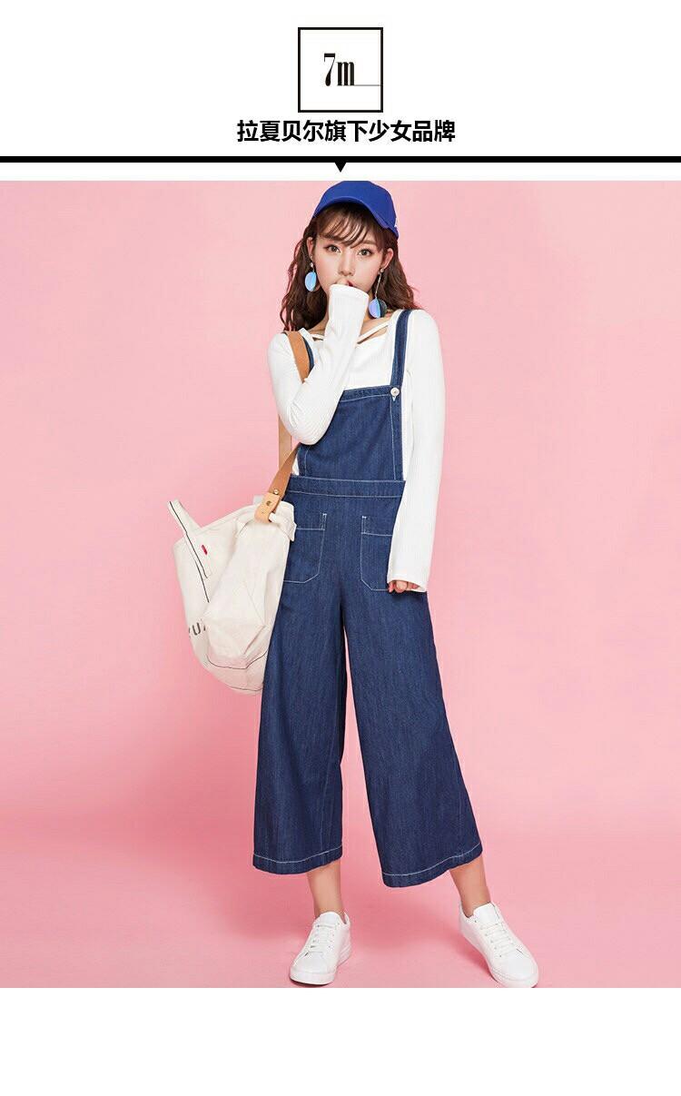 这款裤子很适合早春搭配白衬衫或者针织衫!宽松的版型特别显瘦百搭!