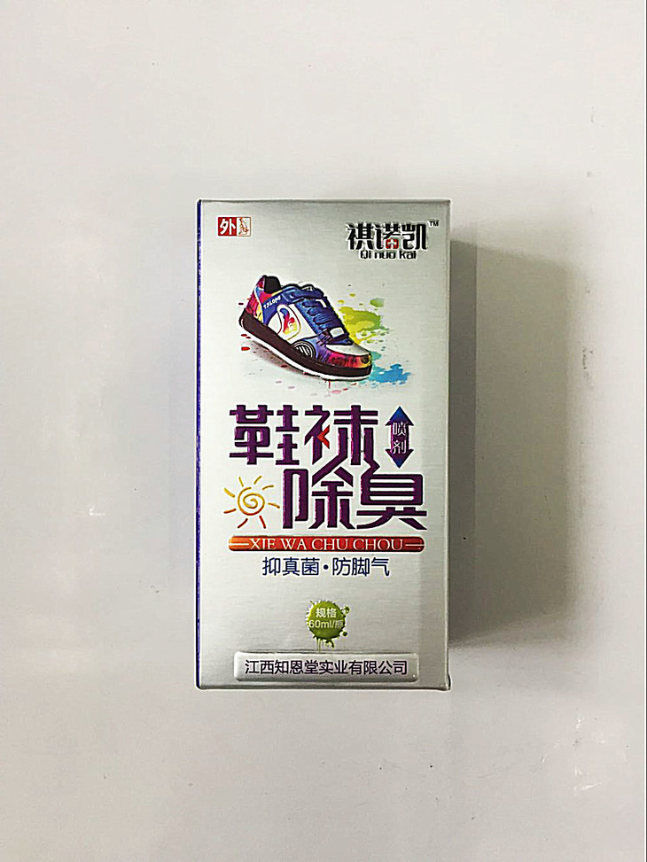 商品名称: 祺诺凯鞋袜除臭喷剂 商品产地:江西知恩堂实业有限公司