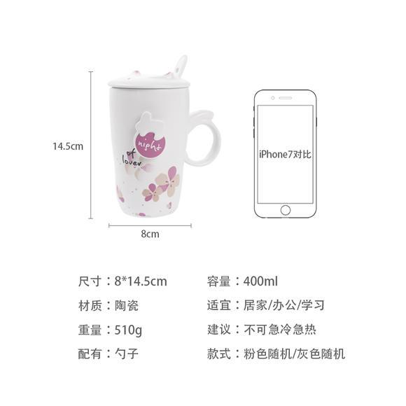 花瓣兔子可爱陶瓷杯 带盖喝水杯个性马克杯 情侣咖啡