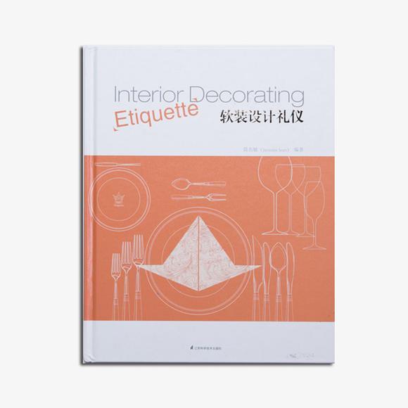 商品详情 《软装设计师手册》的进阶和升华 编辑推荐 本书可贵之处
