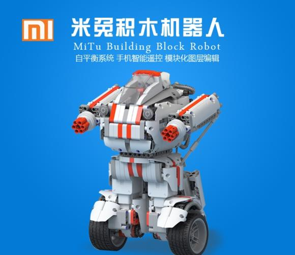 小米米兔积木机器人智益智玩具米兔小米智v小米积木机器人玩具韩国推积木G图片