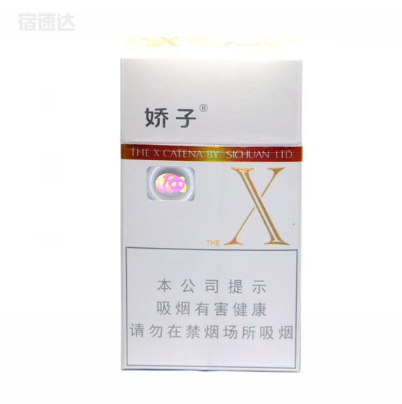 白娇子烟/盒