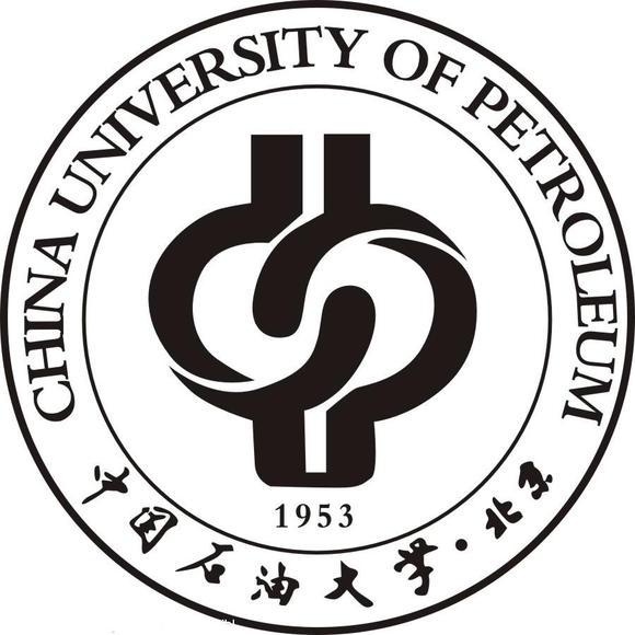 中国石油大学图片