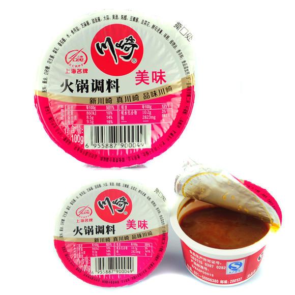 川崎美味火锅调料 美味风味火锅油碟烤肉蘸料烧烤调味