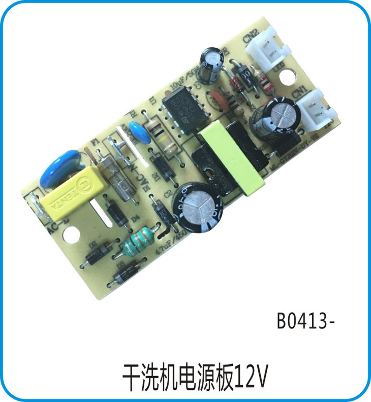 电路板 730_792
