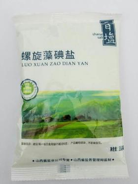 350g螺旋藻碘盐