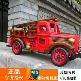 手工木制消防车模型摆件 复古家居饰品 拍摄道具 zakka 杂货 朴坊