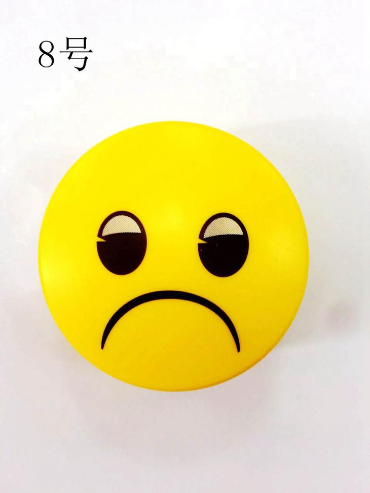 (进口)悦诗风吟emoji表情包笑脸矿物质控油薄荷散粉图片