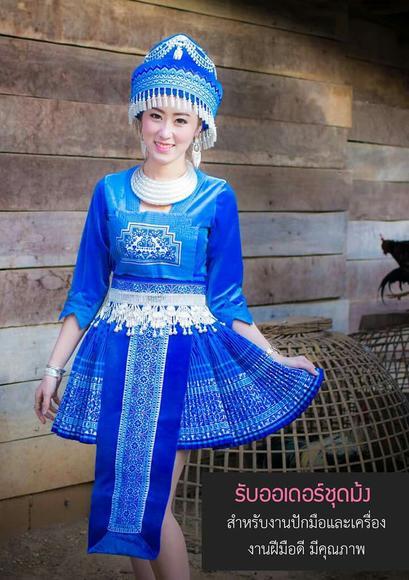 2017年泰国苗族最新服装款式 项链.其它不包括套餐内.