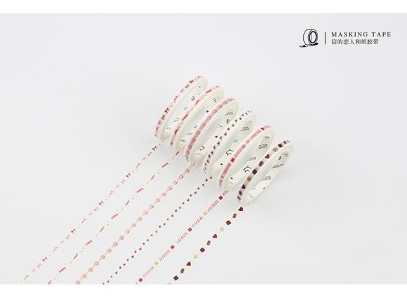 本小姐 简约小清新5mm窄胶带 diy手帐日记边框分割线装饰和纸胶带