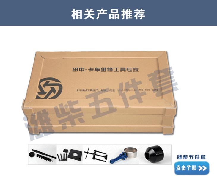 潍柴发动机电控电路图手册(电子版)